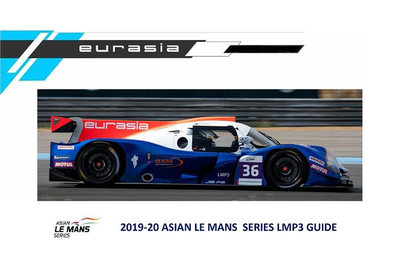2019-20 Asian Le Mans Series LMP3 Guide